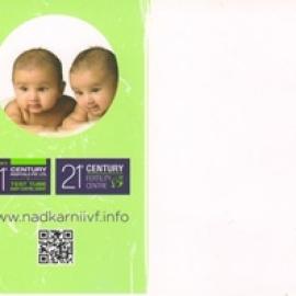Born 2win-2