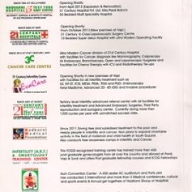 Medicon-2013-2